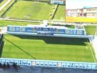 Plenum klubova 1. i 2. Županijske nogometne lige održat će se u ponedjeljak, 19. 02. 2018. s početkom u 18,30 sati u Velikoj