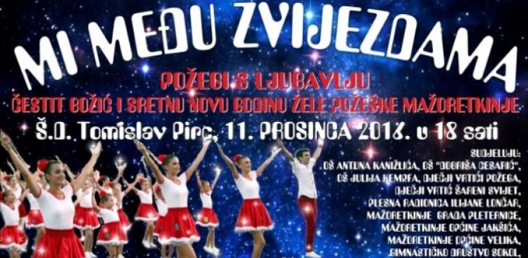"""Sportski vikend, 10. i 11. prosinac - Sportska dvorana """"Tomislav Pirc"""""""