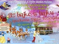 Sportski vikend, 09. i 10. prosinca 2017. - Sportska dvorana Tomislav Pirc